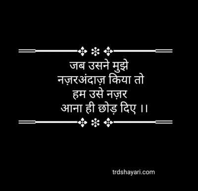 Facebook love shayari stusus quotes