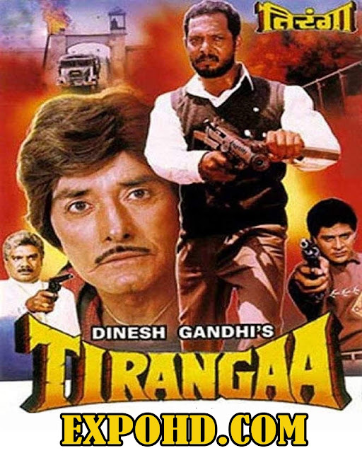 Tiranga 1992 Full Movie Download 480p | Esub 780Mb