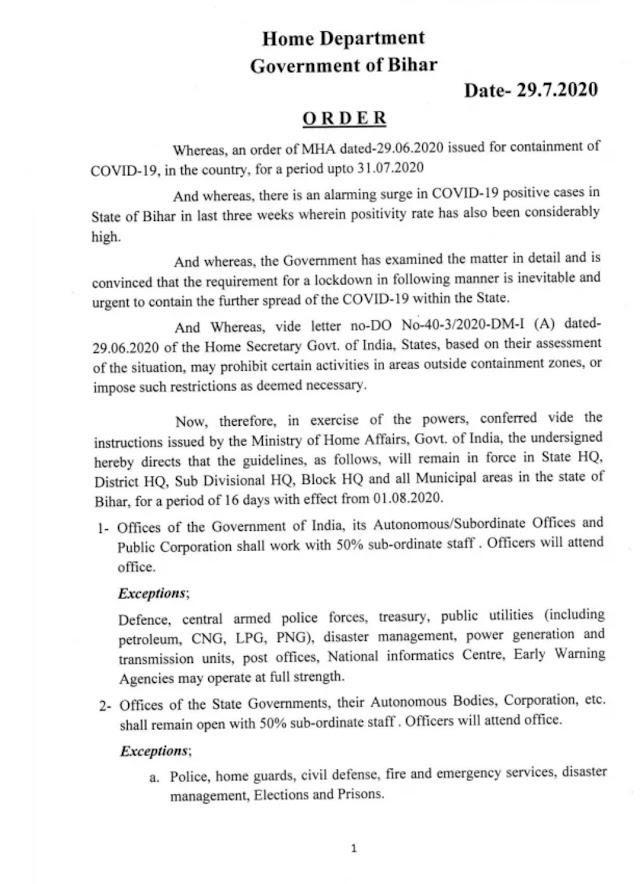 बड़ी खबर : बिहार में 16 अगस्त तक बढ़ा लॉकडाउन, गृह विभाग ने जारी की अधिसूचना