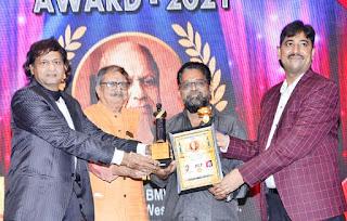 dilip-patel-awarded
