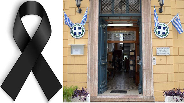 """Πένθος στον Ιστορικό Σύλλογο του Άργους """"Ο Δαναός"""" - Έφυγε από την ζωή η γραμματέας της βιβλιοθήκης"""