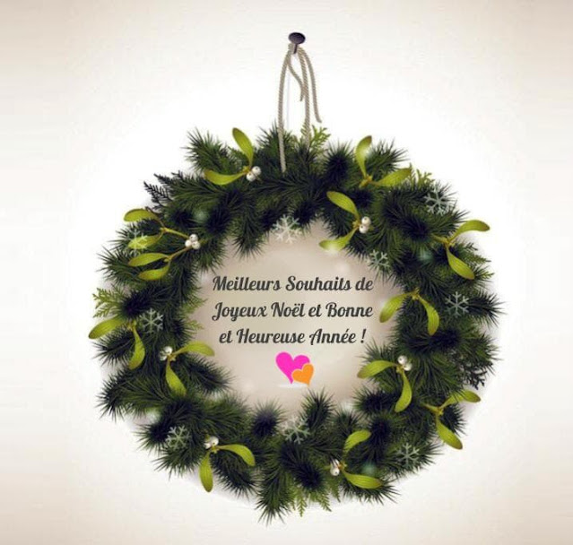 Meilleurs cartes de souhaits de Joyeux Noël et Nouvel an