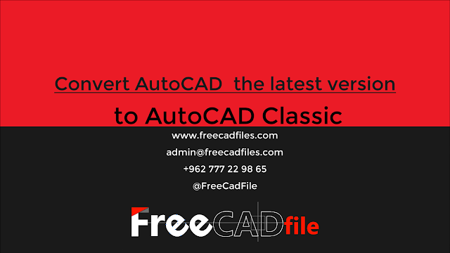 Convert any AutoCAD version to AutoCAD Classic
