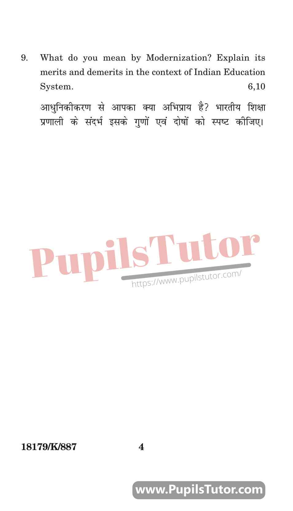 KUK (Kurukshetra University, Haryana) Contemporary India And Education Question Paper 2020 For B.Ed 1st And 2nd Year And All The 4 Semesters In English And Hindi Medium Free Download PDF - Page 4 - pupilstutor