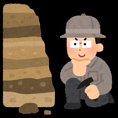 地質学者のイラスト