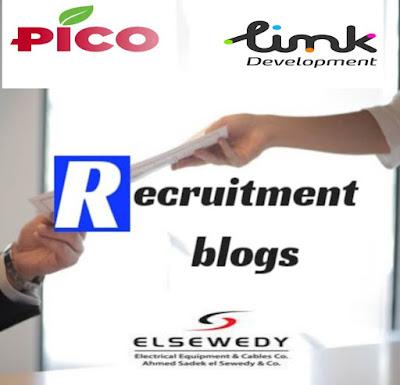 تجميعه وظائف في مجال الموارد البشريه | HR Jobs