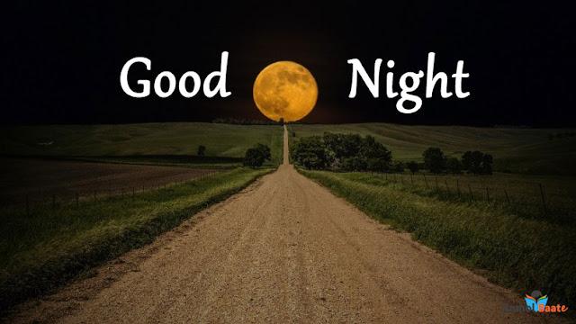 गुड नाईट इमेज hd - Good Night Image HD
