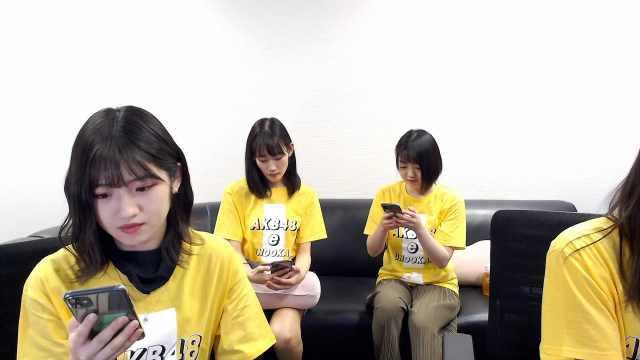 201121 AKB48 e UNDOKAI Team 4