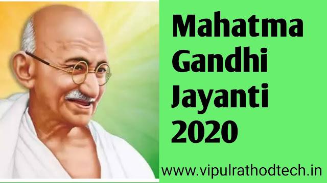 Mahatma gandhi jayanti 2020
