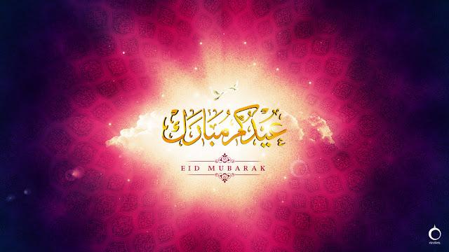 Eid Mubarak Desktop WallPapers