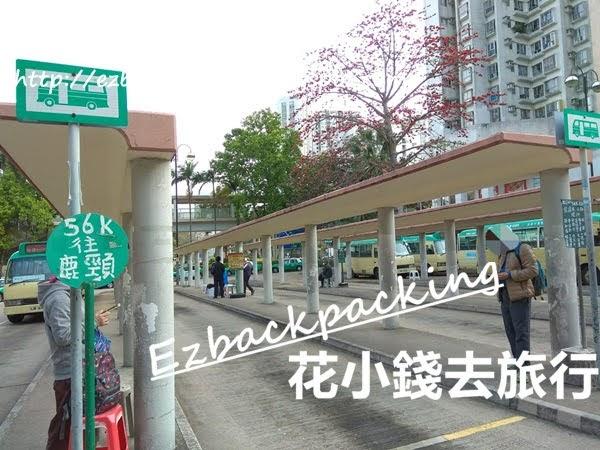 流水響+鶴藪水塘交通:52B號小巴站+小巴路線