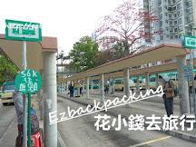 流水響+鶴藪水塘交通:小巴站怎樣去+52B車費+路線