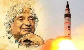 Essay on DR APJ Abdul Kalam in Hindi। डॉ एपीजे अब्दुल कलाम पर हिंदी में निबंध
