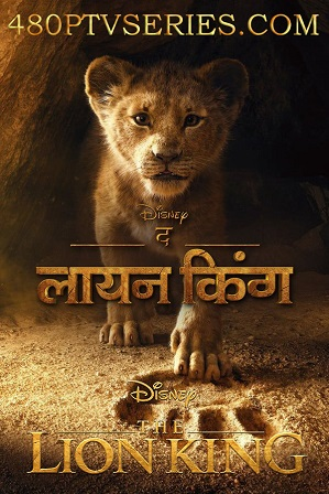 Watch Online Free The Lion King (2019) Full Hindi Dual Audio Movie Download 480p 720p HD