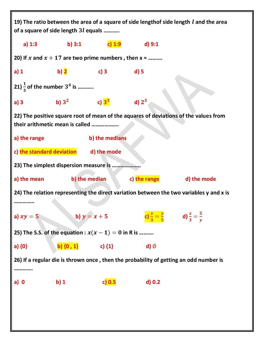 مراجعة الرياضيات بالإنجليزية للشهادة الاعدادية لغات | أسئلة مجابة - الاختيار من متعدد 11