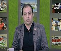 برنامج صدى الرياضة 3-2-2017 عمرو عبد الحق و أحمد سليمان