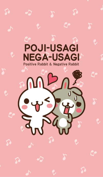 Positive rabbit & Negative rabbit <pink>