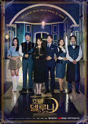 Hotel Del Luna (2019)