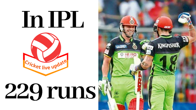 IPL T20 top most 5 records - cricket live update
