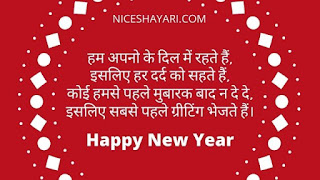 greeting card mein likhne wala shayari