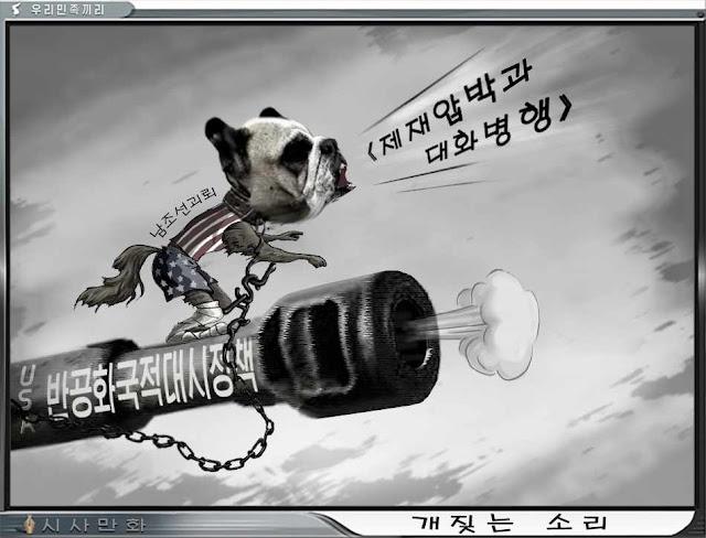 Uriminzokkiri Editorial Cartoon