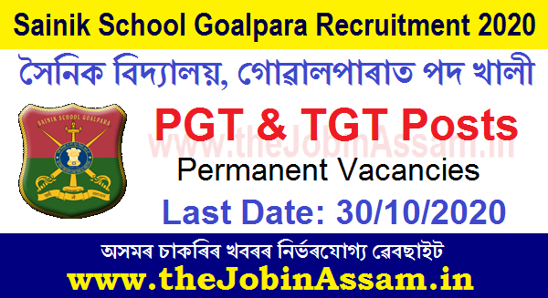 Sainik School Goalpara Recruitment 2020