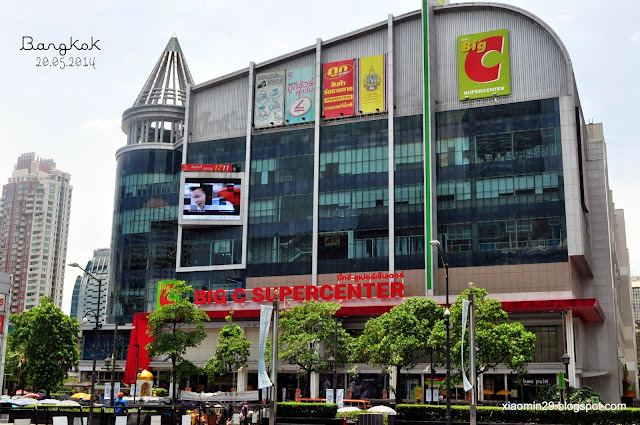Thailand-Big-C-Supercentre