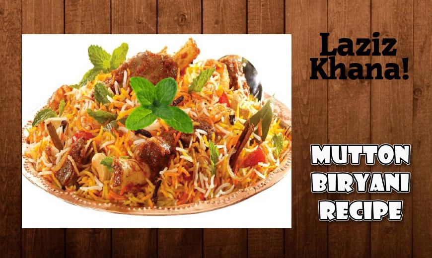 हैदराबादी मटन बिरयानी_Hyderabadi Mutton Biryani