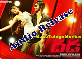 NagaChaitanya,Kajal's -Dhada Audio Release