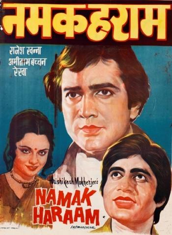 Namak Haraam 1973 Hindi Movie Download