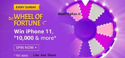 iPhone 11 Free