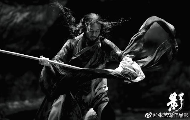 Zhang Yimou Shadow Poster Deng Chao