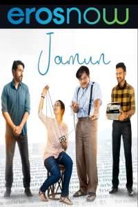 Jamun 2021 Full Movie Free Download HD 480p