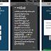 တယ္လီေနာ ဆင္းကဒ္နဲ ့အင္တာနက္သံုးေနခ်ိန္ ဖုန္းအဝင္ Call ကိုပိတ္ထားေပးမယ္႔  App
