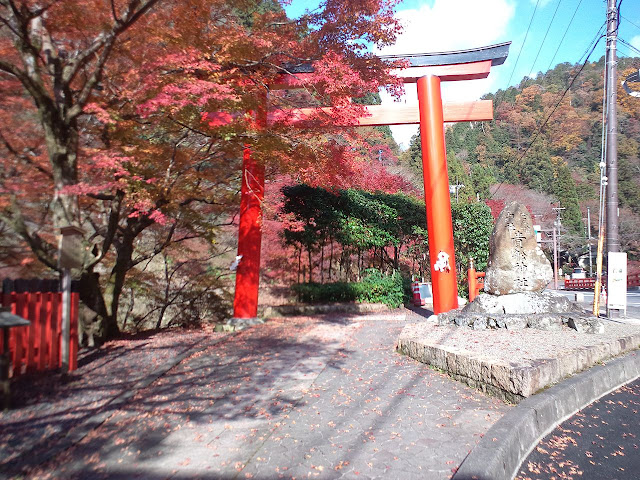First Torii Shrine Gate