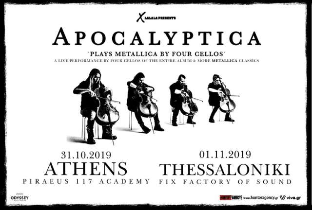 APOCALYPTICA: Έρχονται σε Αθήνα και Θεσσαλονίκη
