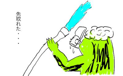 節水シャワーヘッドぶっ壊れる3