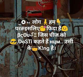 151+ 2022 Best khatarnak shayari, badmashi shayari status in hindi for Whatsapp status 2023, 2024, 2025, 2026 - Theshayariquotes.xyz
