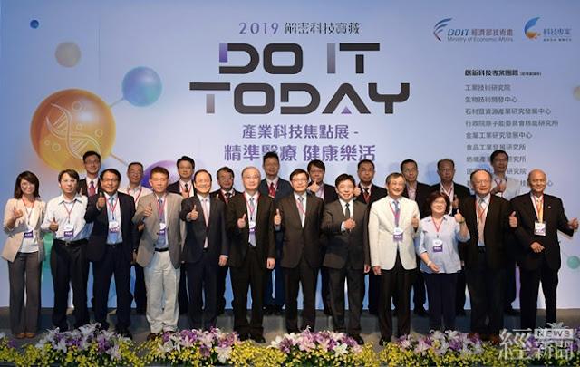 聚焦精準醫療 「產業科技焦點展」展出33項科專技術