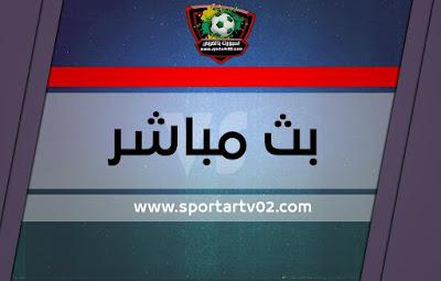 مشاهدة مباراة الوداد وصن داونز بث مباشر اليوم 1-2-2020 دوري أبطال افريقيا