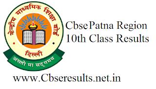 cbse Patna Region 10th Results