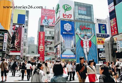 قصص نجاح | قصة نجاح دولة اليابان - قصص26