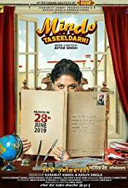 Mindo Taseeldarni 2019 Punjabi Full Movie Download