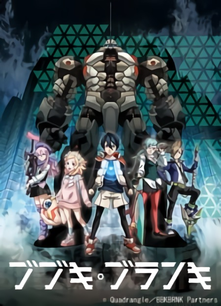 Bubuki Buranki Batch Subtitle Indonesia
