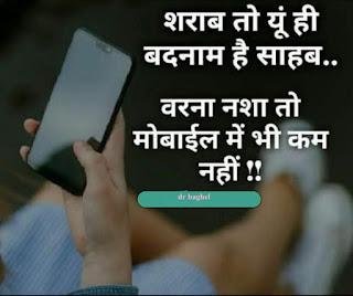love status in hindi for girlfrien,love status 2018 in hindi