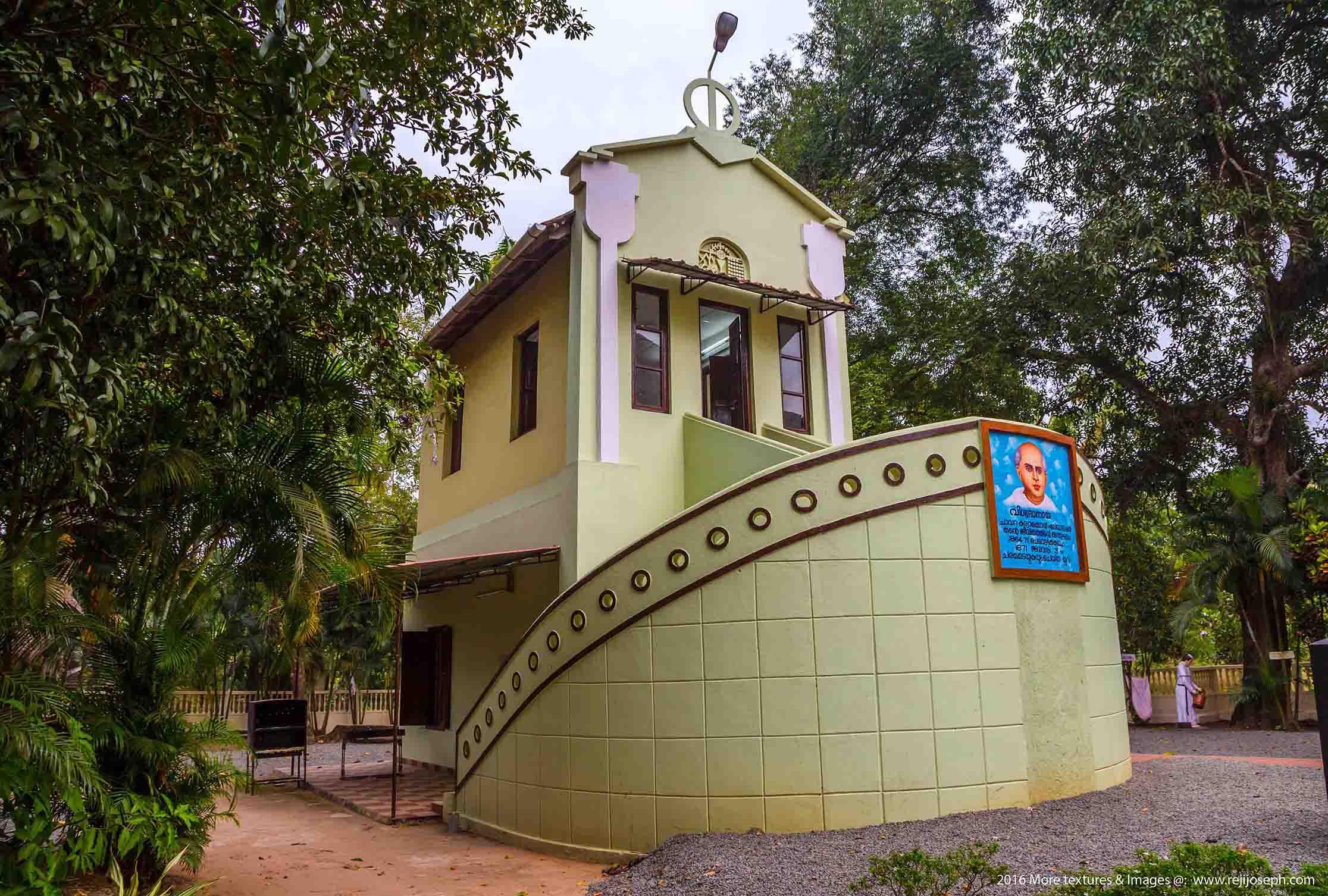 St. Kuriakose Elias Chavara's room Koonammavu 002