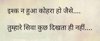 sad status for girls,love