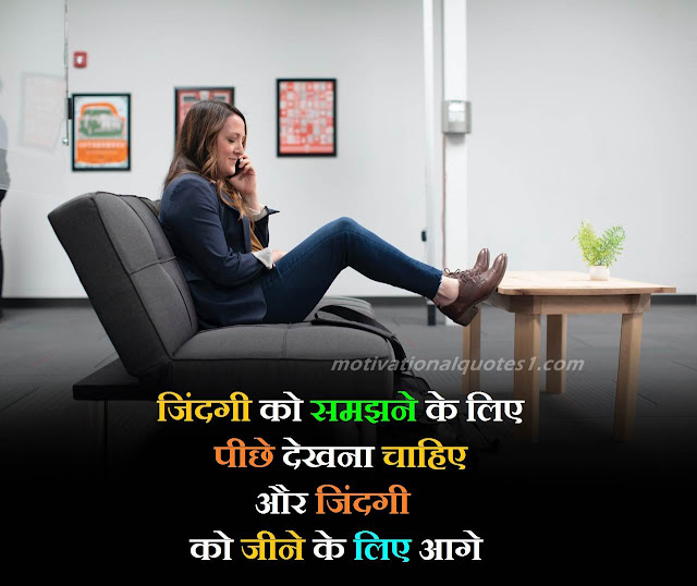 hard work motivation, motivational quotes in hindi on hard work, motivational quotes in hindi for hard work