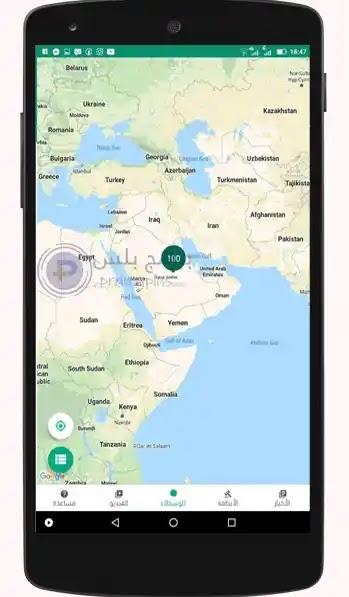 خريطة تطبيق ايجار