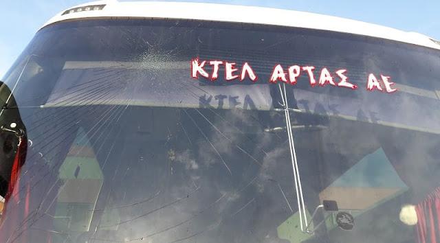 Λιθοβολισμός λεωφορείου του ΚΤΕΛ Άρτας στο Αίγιο!